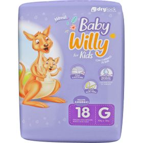 PF-FRALDA-BABY-WILLY-JUMBINHO-G-18UN